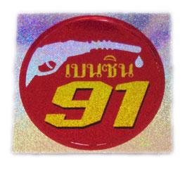 91 ( レギュラーガソリン ) & タイ文字  Red & Gold & Silver  ( レッド  & ゴールド & シルバー  / ラメタイプ ) アジアン ステッカー  【タイ雑貨 Thailand Sticker】