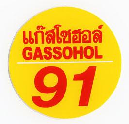 91 GASSOHOL  & タイ 文字   Yellow & Red (イエロー & レッド・丸型) アジアン ステッカー   1枚 【タイ雑貨 Thailand Sticker】