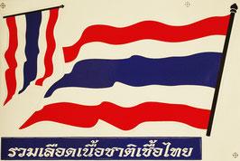 タイ王国 国旗 ステッカー(THAILAND Flag Sticker 3p mix ) L サイズ type B - タイ雑貨 アジアン 雑貨 スーツケース トランク 旅行 グッズ -