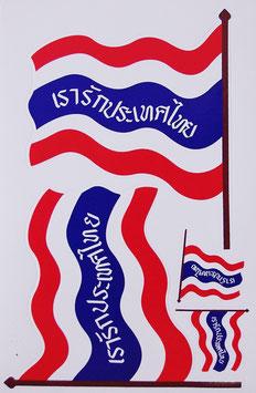 タイ王国地図 国旗 ステッカー(THAILAND Flag Sticker 4p mix ) L サイズ type A - タイ雑貨 アジアン 雑貨 スーツケース トランク 旅行 グッズ -