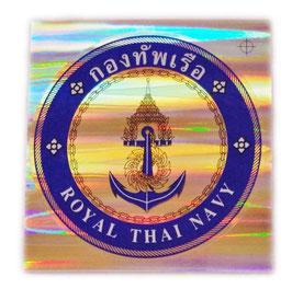 【ミリタリー / 軍隊 グッズ 】 タイ王国 海軍 紋章 エンブレムステッカー シルバー×ブルー (ROYAL THAI NAVY Sticker / Gold × Blue キラタイプ) M サイズ type B 1枚 【タイ雑貨 Thailand Sticker】