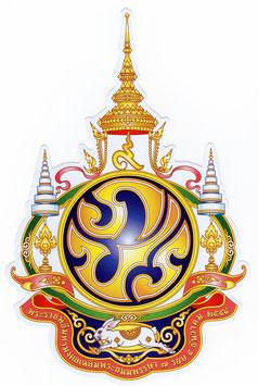 タイ 王室 エンブレム (紋章) ステッカー Lサイズ (スタンダード タイプ) 1枚 【タイ雑貨 Thailand Sticker】
