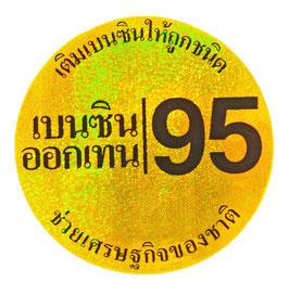 95  &  タイ文字  Gold & Black (ゴールド & ブラック  ラメタイプ・丸型) type B   アジアン ステッカー   1枚 【タイ雑貨 Thailand Sticker】