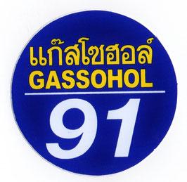 91 GASSOHOL  & タイ 文字   Blue & Yellow (ブルー & イエロー・丸型) アジアン ステッカー   1枚 【タイ雑貨 Thailand Sticker】
