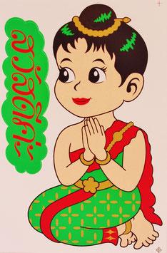 「合掌・ワイ」 文字 イラスト ステッカー (THAILAND Kids Sticker 2P mix type F) L サイズ - タイ アジアン 雑貨 スーツケース 旅行 グッズ -