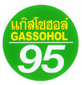 95 GASSOHOL  & タイ 文字   Green & Yellow (グリーン & イエロー・丸型) アジアン ステッカー   1枚 【タイ雑貨 Thailand Sticker】