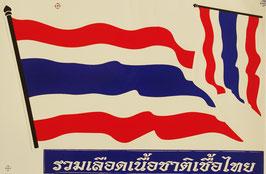 タイ王国 国旗 ステッカー(THAILAND Flag Sticker 3p mix ) L サイズ type A - タイ雑貨 アジアン 雑貨 スーツケース トランク 旅行 グッズ -