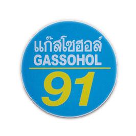 91 GASSOHOL & タイ 文字 Yellow & Light Blue (イエロー&ライトブルー・丸型) 車 ステッカー デカール -タイ雑貨-