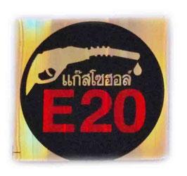 E20 ( バイオ エタノール ガソリン ) & タイ文字  Black & Red & Silver ( ブラック & レッド & シルバー / キラタイプ ) アジアン ステッカー  【タイ雑貨 Thailand Sticker】