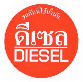 DIESEL  & タイ文字  Red & White (レッド & ホワイト Mサイズ・丸型) アジアン ステッカー   1枚 【タイ雑貨 Thailand Sticker】