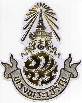 タイ 王室 エンブレム (紋章) ステッカー Mサイズ 1枚 【タイ雑貨 Thailand Sticker】