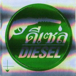 DIESEL  & タイ文字  Green & Silver (グリーン & シルバー Sサイズ・丸型) アジアン ステッカー   1枚 【タイ雑貨 Thailand Sticker】