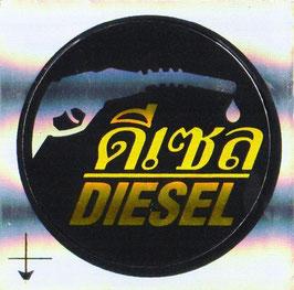 DIESEL  & タイ文字  Black & Gold (ブラック & ゴールド Sサイズ・丸型) アジアン ステッカー   1枚 【タイ雑貨 Thailand Sticker】