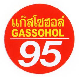 95 GASSOHOL  & タイ 文字   Red & Yellow (レッド & イエロー・丸型) アジアン ステッカー   1枚 【タイ雑貨 Thailand Sticker】