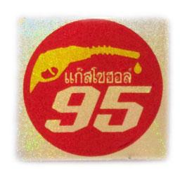 95 ( ハイオクガソリン ) & タイ文字  Red & Silver & Gold ( レッド & シルバー & ゴールド / ラメタイプ ) アジアン ステッカー  【タイ雑貨 Thailand Sticker】