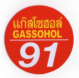 91 GASSOHOL  & タイ 文字   Red & Yellow (レッド & イエロー・丸型) アジアン ステッカー   1枚 【タイ雑貨 Thailand Sticker】