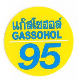 95 GASSOHOL  & タイ 文字   Yellow & Light Blue (イエロー & ライトブルー・丸型) アジアン ステッカー   1枚 【タイ雑貨 Thailand Sticker】