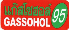 95 GASSOHOL  (レッド&グリーン 四角) タイ アジアン ステッカー  1枚 【タイ雑貨 Thailand Sticker】