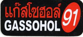 91 GASSOHOL  (ブラック &レッド 四角) タイ アジアン ステッカー  1枚 【タイ雑貨 Thailand Sticker】
