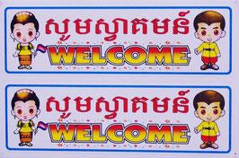 ウェルカム 「カンボジア国旗・手旗」イラスト ステッカー(Welcome Sticker 2P mix type Cam) L サイズ - タイ アジアン 雑貨 スーツケース 旅行 グッズ -
