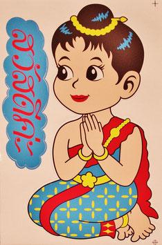 「合掌・ワイ」 文字 イラスト ステッカー (THAILAND Kids Sticker 2P mix type B) L サイズ - タイ アジアン 雑貨 スーツケース 旅行 グッズ -