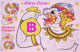 タイ王国 ハヌマーン 神 ステッカー(THAILAND HANUMAN Sticker 5P mix B) L サイズ - タイ雑貨 アジアン 雑貨 スーツケース トランク 旅行 グッズ -