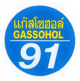 91 GASSOHOL  & タイ 文字   Light Blue & Yellow (ライトブルー & イエロー・丸型) アジアン ステッカー   1枚 【タイ雑貨 Thailand Sticker】