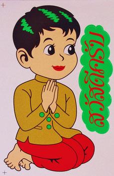 「合掌・ワイ」 文字 イラスト ステッカー (THAILAND Kids Sticker 2P mix type E) L サイズ - タイ アジアン 雑貨 スーツケース 旅行 グッズ -