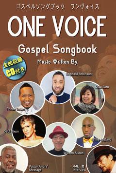 カラオケ'One Voice Gospel Songbook'
