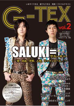 G-TEX vol2ジーテックス2