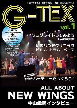 G-TEX vol1 ジーテックス1