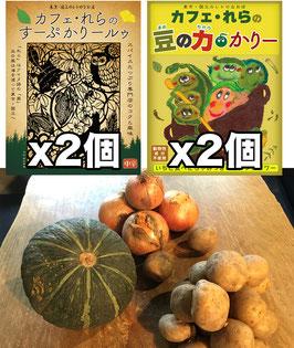 季節限定おすすめセット(2016秋)