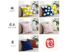 """NONOSUTE"" Cushion Cover 45x45cm"