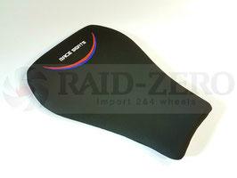 S1000RR 12-18 Universal seat