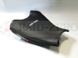 RACE SEATS CBR1000RR