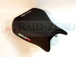 RACE SEATS GSX-R 1000