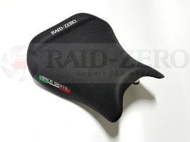RACE SEATS GSX-R1000 17-20 COMPETITION STEP LINE