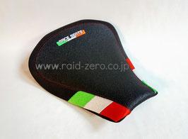 F3 Tricolore line