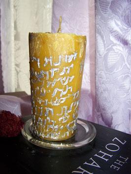 """12. """"Gebet """"Vater Unser"""" in aramäischer Sprache. So hat Gott geschrieben."""""""