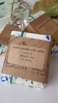 French Lavender Coconut Oil Soap