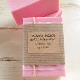 Jasmine Mango Goat's Milk & Honey Soap