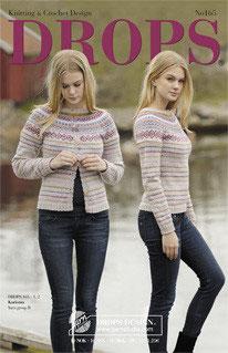 Журнал № 165
