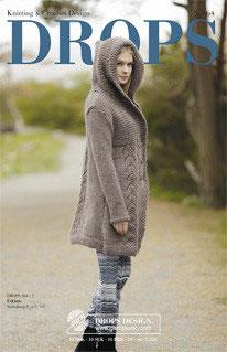 Журнал № 164
