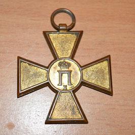 Artikelnummer: 02325 Kreuz für Kämpfer im serbisch-bulgarischen Krieg 1913