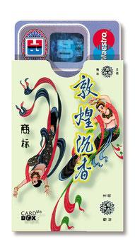 cardbox 076 > Chinese Tattoo