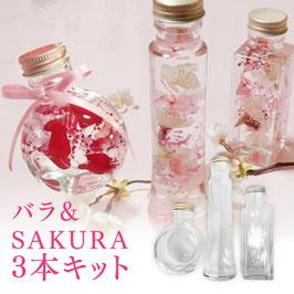ハーバリウムキット 桜とバラ花びら 3本 手作りキット 花材たっぷり あじさい ハーバリウム キット シリコンオイル 誕生日プレゼント