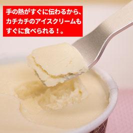 熱伝導アイスクリームスプーン5本セット