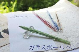 ガラスボールペン(モザイク)