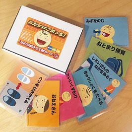 視覚支援絵カードラミネートタイプ 全108枚