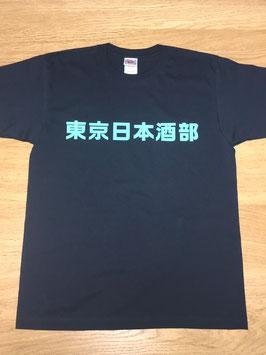 魔法のTシャツ BY 東京日本酒部 RC1(Navy)